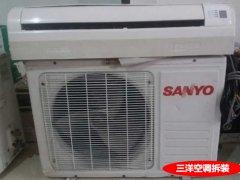 三洋空调移机/加氟/铜管