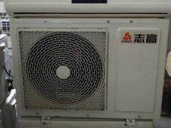 志高空调移机/加氟/铜管