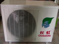 长虹空调移机/加氟/铜管